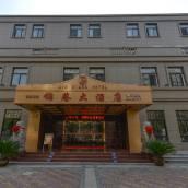 上海錦巷大酒店
