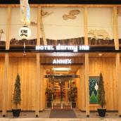 札幌多米酒店