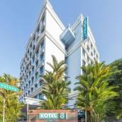新加坡81酒店 - 皇宮