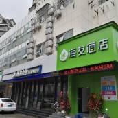 海友酒店(上海黃興路地鐵站店)