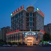 維也納酒店(蕪湖方特南翔萬商店)