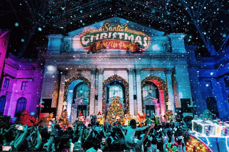 Universal Studios Singapore Ticket