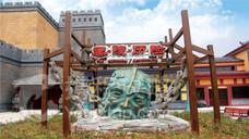郑州方特梦幻王国