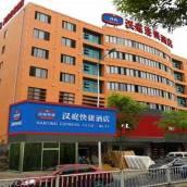漢庭酒店(青島奧帆中心店)