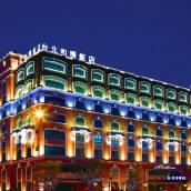 台北和璞飯店