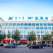 26℃藍酒店(呼和浩特巨海城店)
