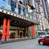 遂寧凱麗大酒店