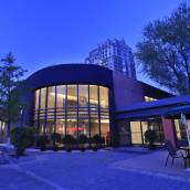 桔子酒店·精選(北京望京店)