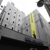 首爾九星酒店