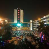 泉州鯉城大酒店