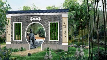 福建三明朱子文化苑
