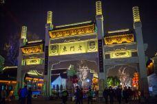 老门东历史街区-南京-尊敬的会员