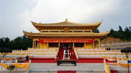 梵净山佛教文化苑2-2.jpg