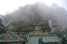 天柱峰-武当山-159****1248