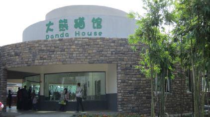 长沙生态动物园20.jpg