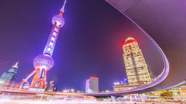 上海博物馆+东方明珠+浦江游览+上海城隍庙+外滩+南京路步行街一日游【纯玩 13:00出发】