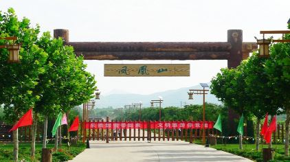 凤凰山3.jpg