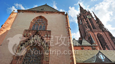 法兰克福大教堂