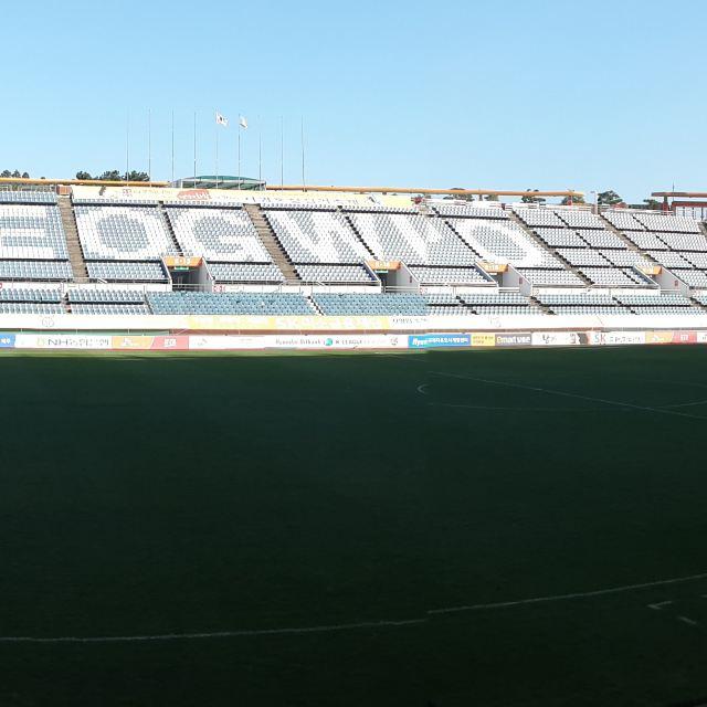 游覽時間: 約40分鐘         濟州世界杯足球場坐落在西歸浦市的最圖片