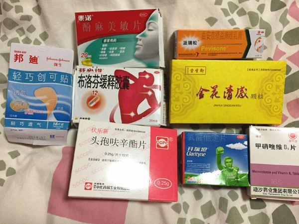 感冒吃啥药效果好_哪个牌子感冒药最好啊?