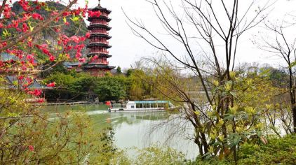 两江四湖 (1).jpg