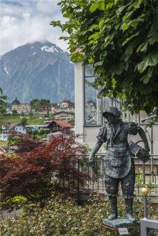施皮茨小镇-施皮茨-尊敬的会员