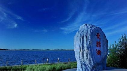 天鹅湖 (1).jpg