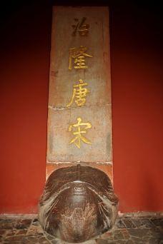 明孝陵-南京-克克克里斯
