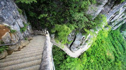 大峡谷 (3)