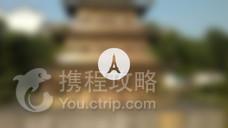 晋城沁水汤王庙