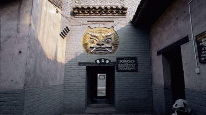 苏三监狱2.jpg