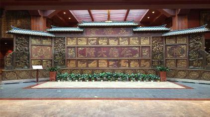 朱子文化苑1-10.jpg
