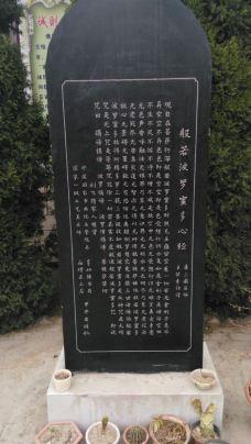 杨贵妃墓-兴平-_WeCh****34558