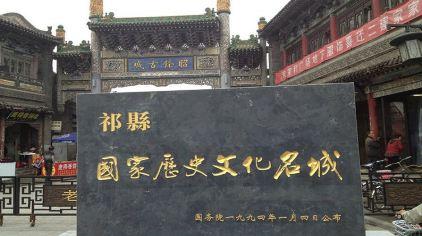 昭馀古城 (11).jpg