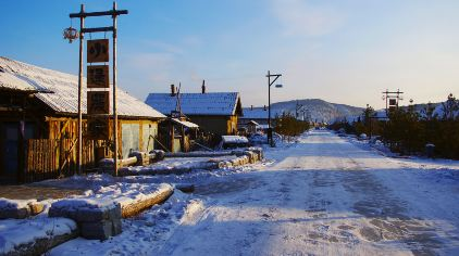漠河-北极村