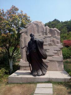 龙山公园-上虞区-_CFT01****7564121