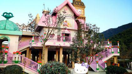 凯蒂之家.jpg
