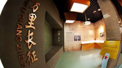 红军长征纪念馆1.jpg