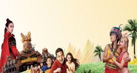 三亚宋城景区+三亚千古情演出+冰雪世界 +彩色动物园+浪浪浪水公园套票(贵宾票14:00场次 )