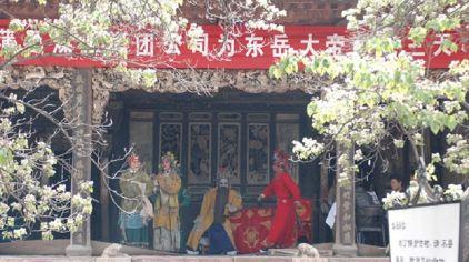 东岳庙4.jpg