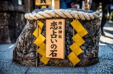 jishujinja-京都-尊敬的会员