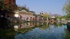 大汉皇族村-咸宁-AIian