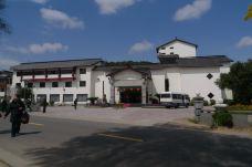 中信普陀大酒店餐厅-舟山-何游天下