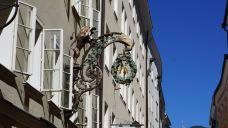 萨尔茨堡老城区-萨尔茨堡-老牛肉干