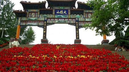天桂山 (2).jpg