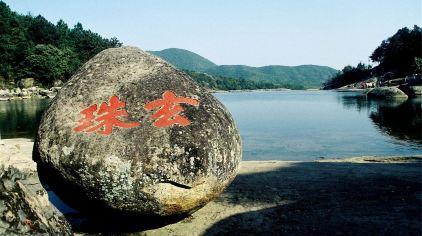 九鲤湖1-2.jpg