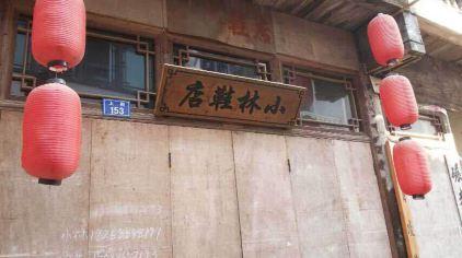 河桥古镇 (6).png