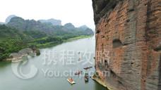 仙水岩芦溪河竹筏漂流