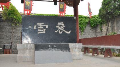 曹操运兵道 (2).jpg