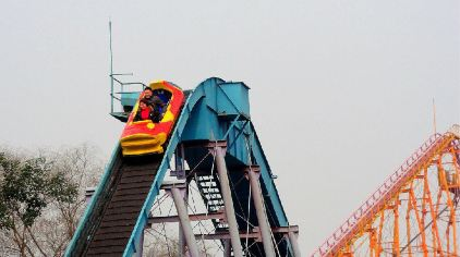 重庆游乐园 (13).jpg